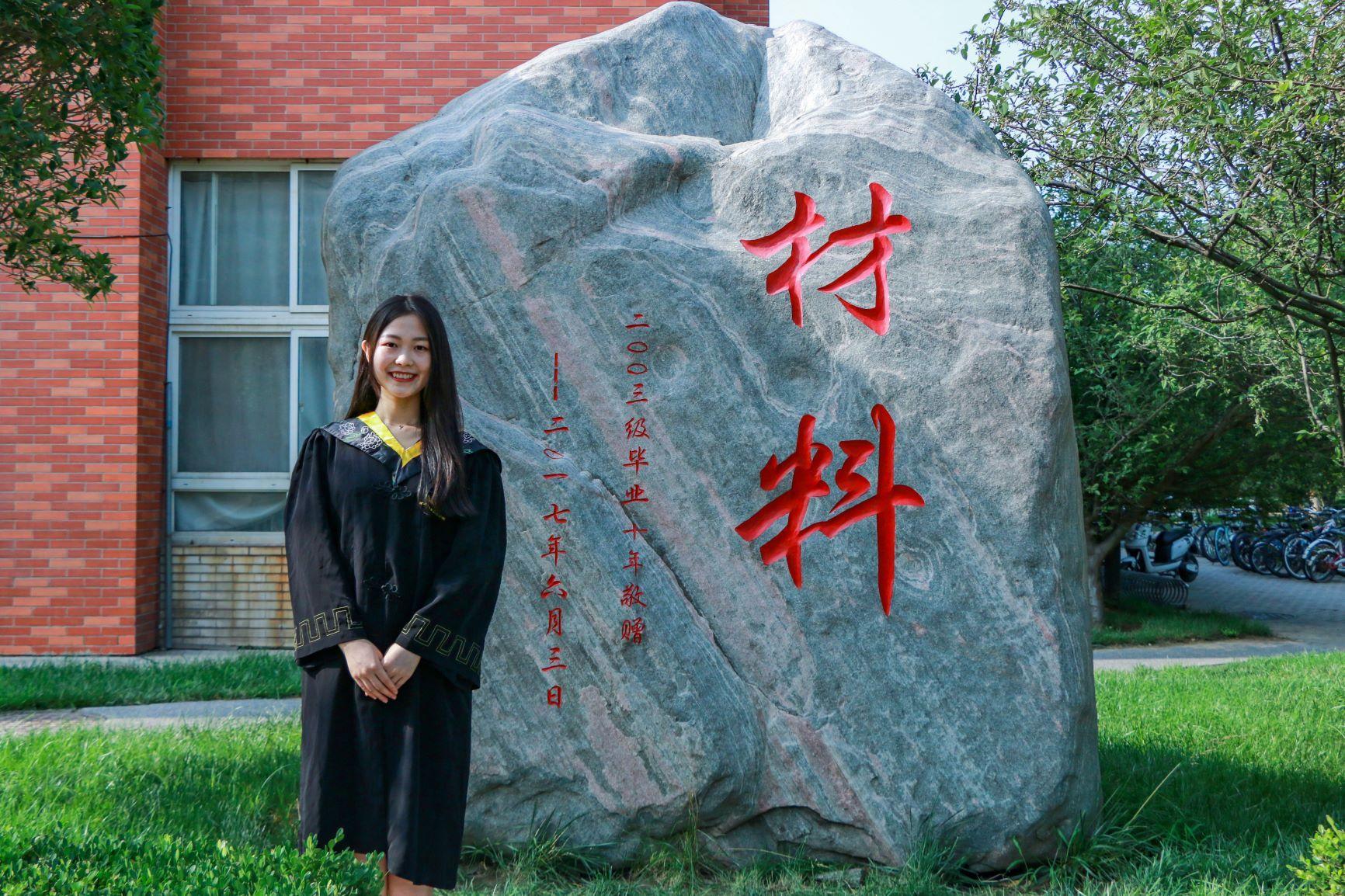 鲁姱姱:学习与研究贵在持之以恒